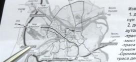 BEOGRAD: Uskoro gradnja tri mosta kod Vinče, Ostružnice i Obrenovca