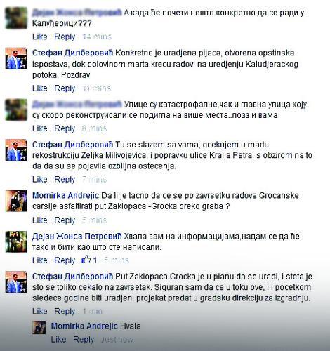 Foto: Facebook / RAS Srbija