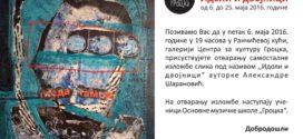 """Ранчићева кућа: Отварање самосталне изложбе слика ,,Идоли и двојници""""Александре Шарановић"""