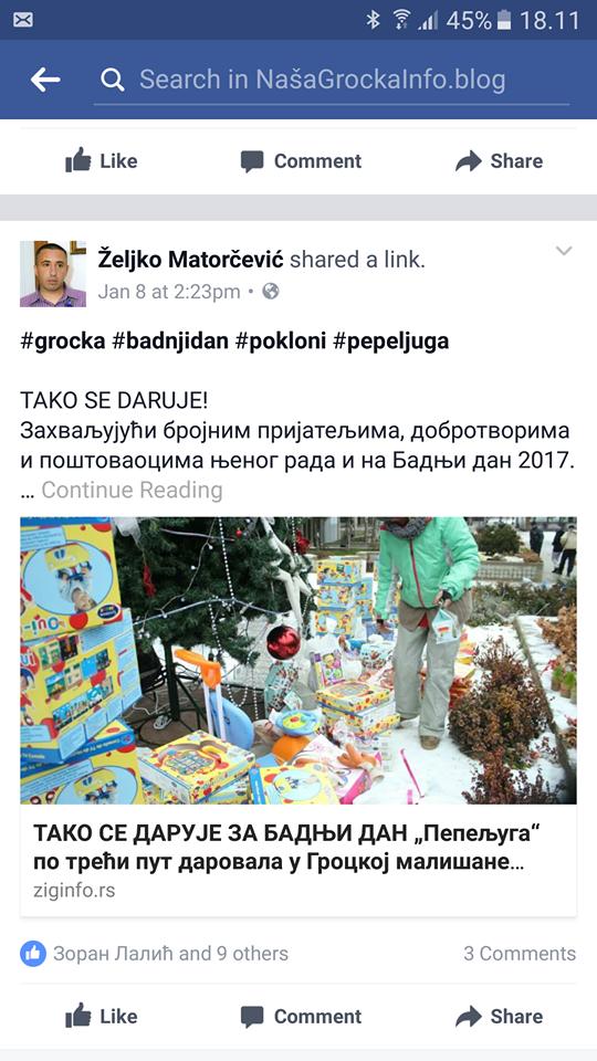 ČUDO - Žig Info napokon dobio 10 lajkova!: Ceca delila deci paketiće u Grockoj, pomogla i ,,Eko Grocka''