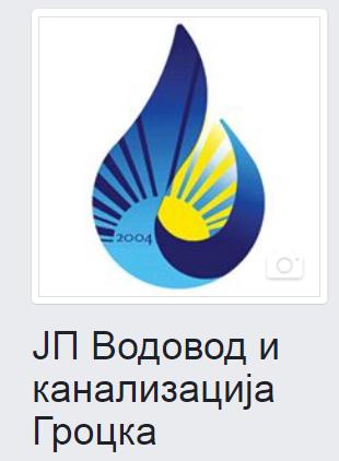 JP Vodovod i kanalizacija Grocka - logo